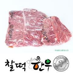 진갈비살 - 국산   찰떡한우 - 1등급