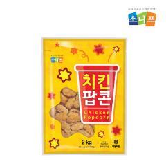치킨팝콘 <12kg_(2KG*6EA)>