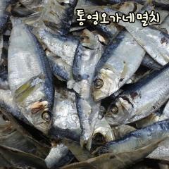 국내산  띠포리 상품 1.5kg