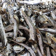 남해안 통영다시멸치 중상품  1.5kg