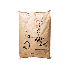 [19년산 햅쌀]우리가족살맛나는쌀 20kg