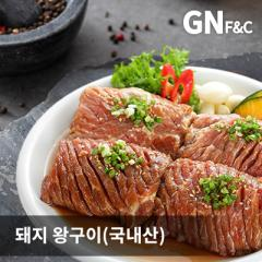 [신규] 돼지왕구이 국내산 1박스 13.2KG (2.2KG*6팩_30대)
