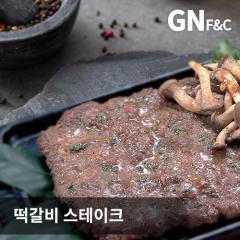 [신규] 떡갈비 스테이크 2KG*1팩