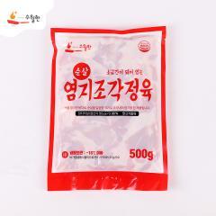 (수월한) 염지된닭다리살조각정육 2.5KG (500g * 5Ea)