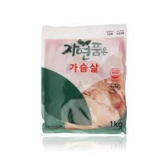 닭가슴살(1kg*10ea) - 국산 | 자연품은