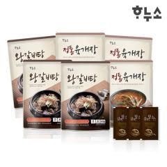 [국/탕]하누소 왕갈비탕 3팩+정통육개장 3팩 세트