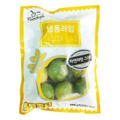 푸드야 냉동 라임 1kg