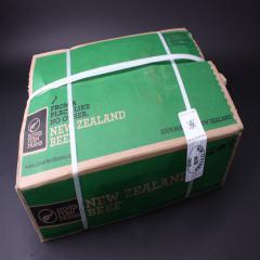 뽈살 - 뉴질랜드 | 실버펀팜(ME 26)