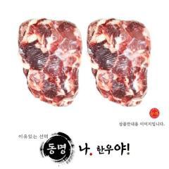 잡육 - 국산 | 동명F&B