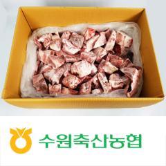 잡뼈(절단잡뼈) - 국산   수원축산농협