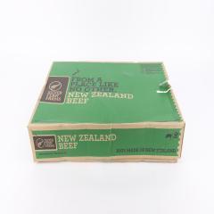 토시살 - 뉴질랜드   실버펀팜